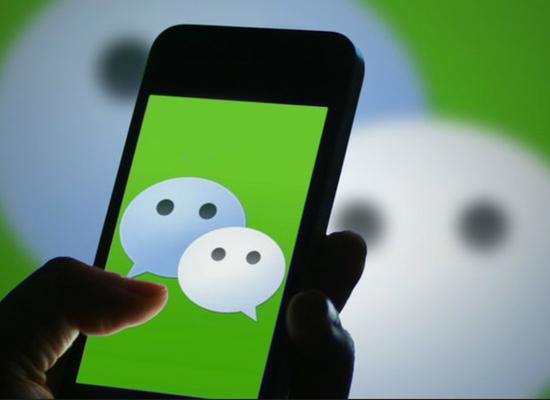 微信朋友圈第三条广告全量开放,商业化变现再提速