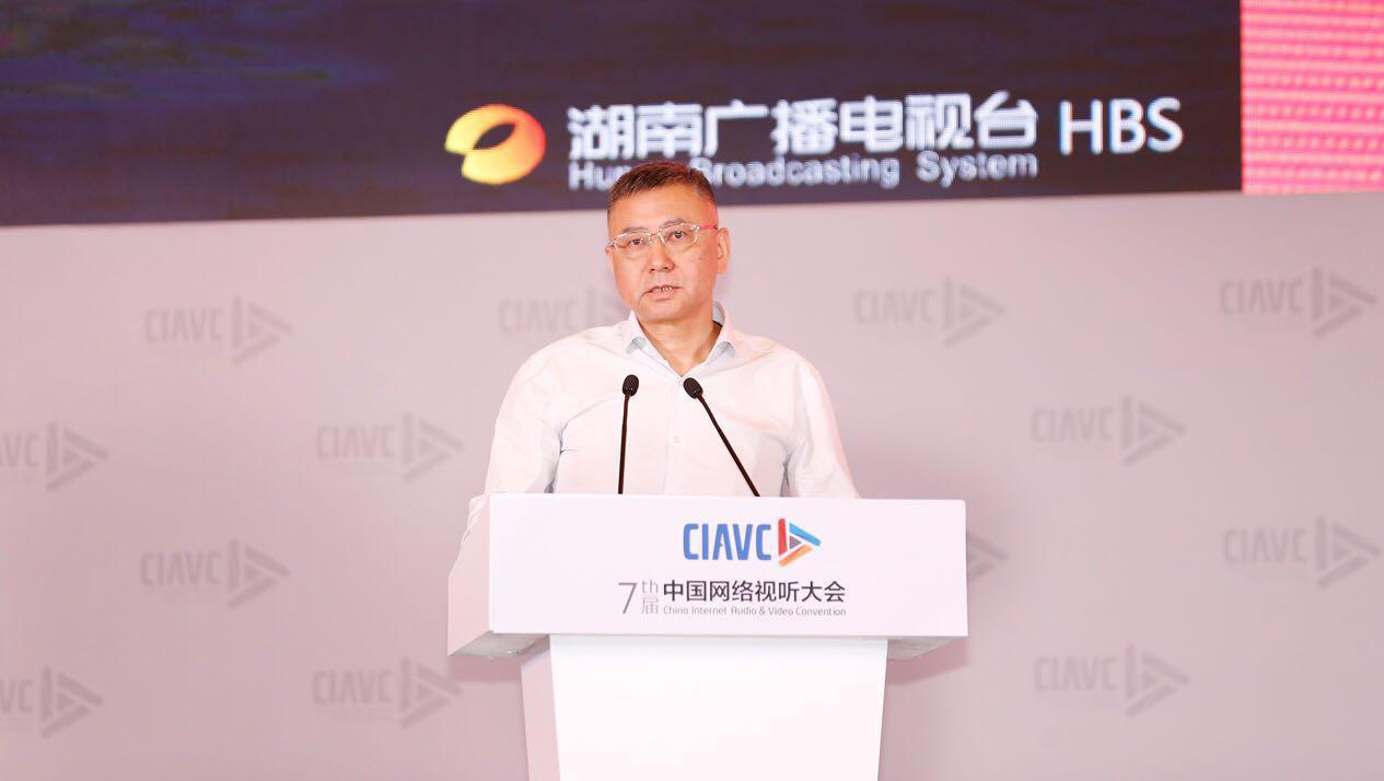 湖南广电吕焕斌:芒果TV全平台日活量破6800万