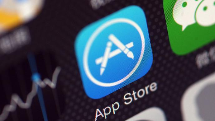 苹果AppStore服务中断,已持续近一小时