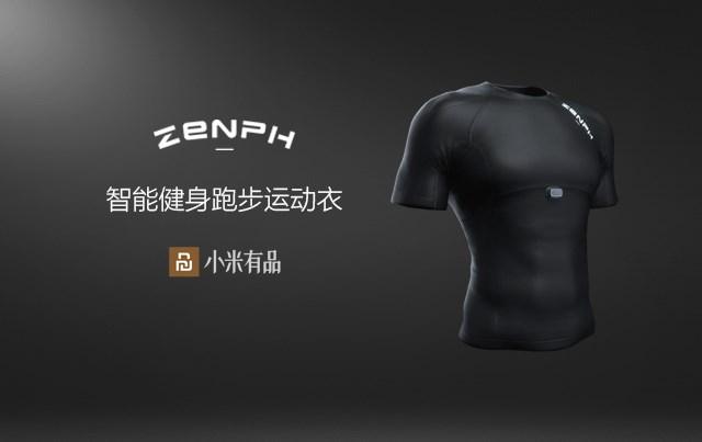 穿在身上的私人教练小米有品智能运动衣上线众筹仅199元