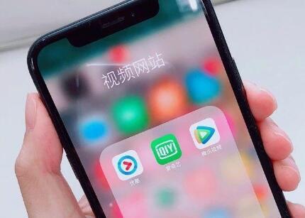 办会员为啥还要看广告?浙江消保委调查视频网站