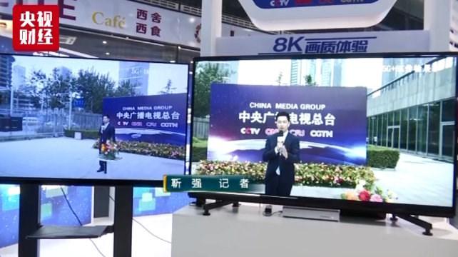 中央广播电视总台成功实现我国首次8K超高清内容的5G远程传输