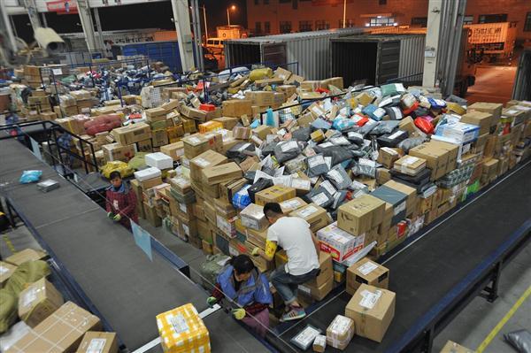 邮政局+商务部:电商不得阻碍买卖方自由选择快递
