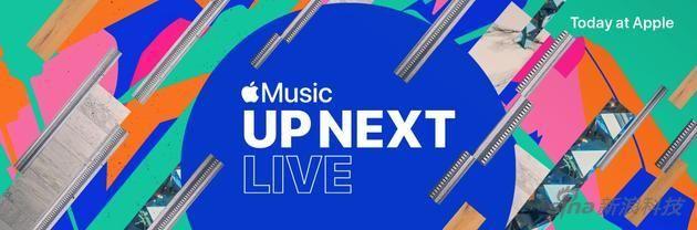 苹果店将举办演唱会让AppleMusic线上连接线下!