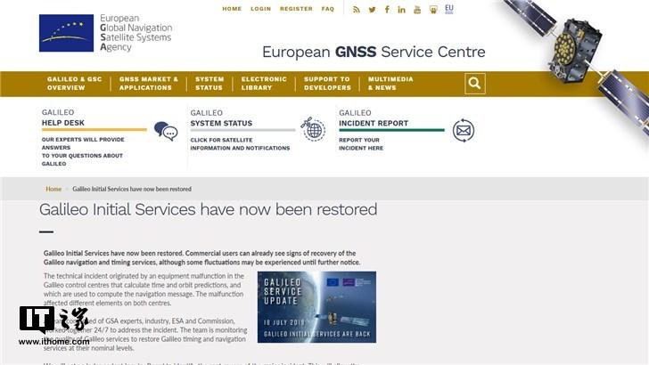 欧洲伽利略系统恢复导航服务