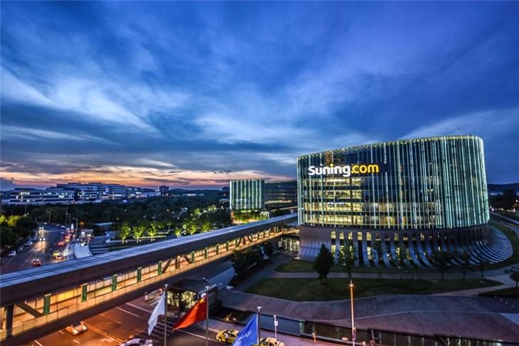 苏宁易购上市15年实现跨越式发展连续三年入围《财富》世界500强