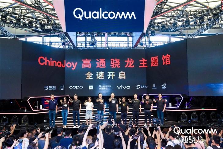 高通骁龙ChinaJoy再掀数字娱乐风潮,携手产业链打造移动游戏新态势