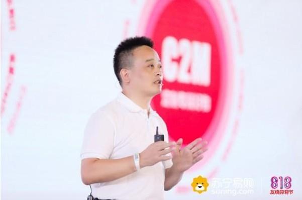 """苏宁推客初体验总裁侯恩龙818带货""""秘闻"""""""