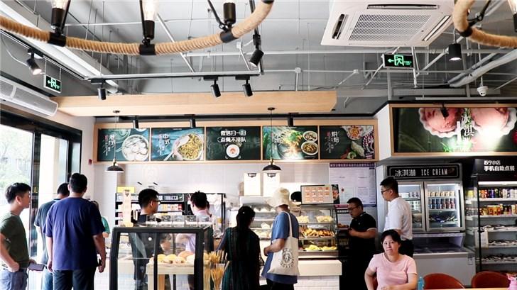 818快讯:首家苏宁小店3.0开业