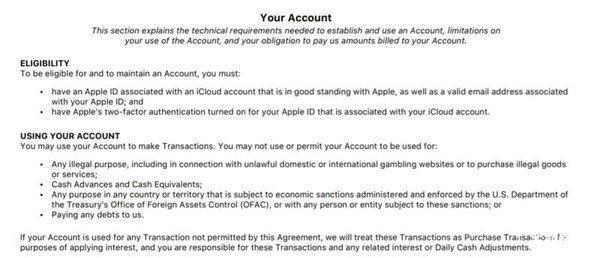 AppleCard协议使用细则:不允许购买加密货币