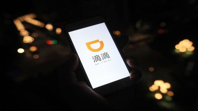 上海重罚网约车平台违法行为:滴滴出行被罚550万元