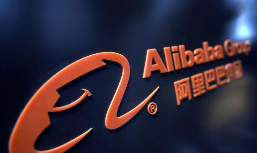 传阿里推迟150亿美元香港上市计划或于10月份重启