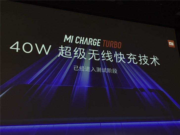 小米:40W超级无线快充技术已进入测试阶段