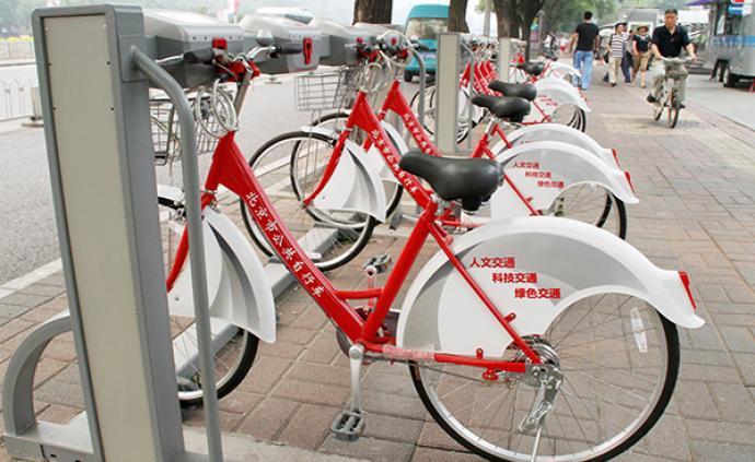 """共享单车""""降温"""",公共自行车""""复活""""了吗?"""