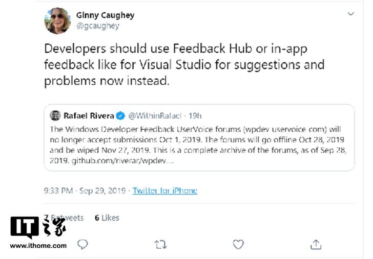 微软将关闭Windows开发人员反馈UserVoice论坛:主用反馈中心