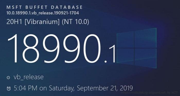 微软Windows1020H1预览版18990镜像开放下载