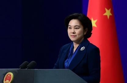 扎克伯格称中国试图干涉美国大选?外交部:没兴趣