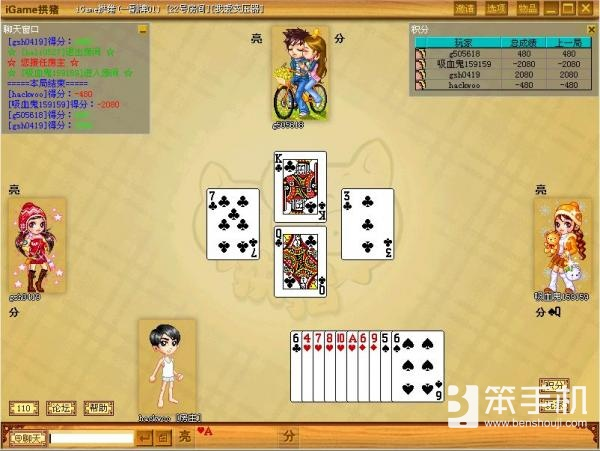 扑克牌拱猪技巧全方位详细讲解
