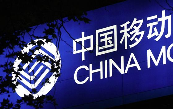 中国移动:将发布7款AR产品以及19款5G手机