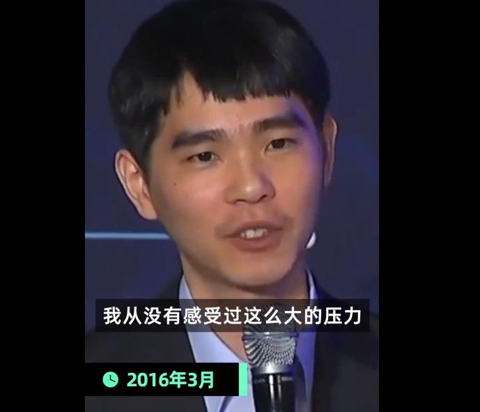 李世石解释退役原因:输给AI打击太大
