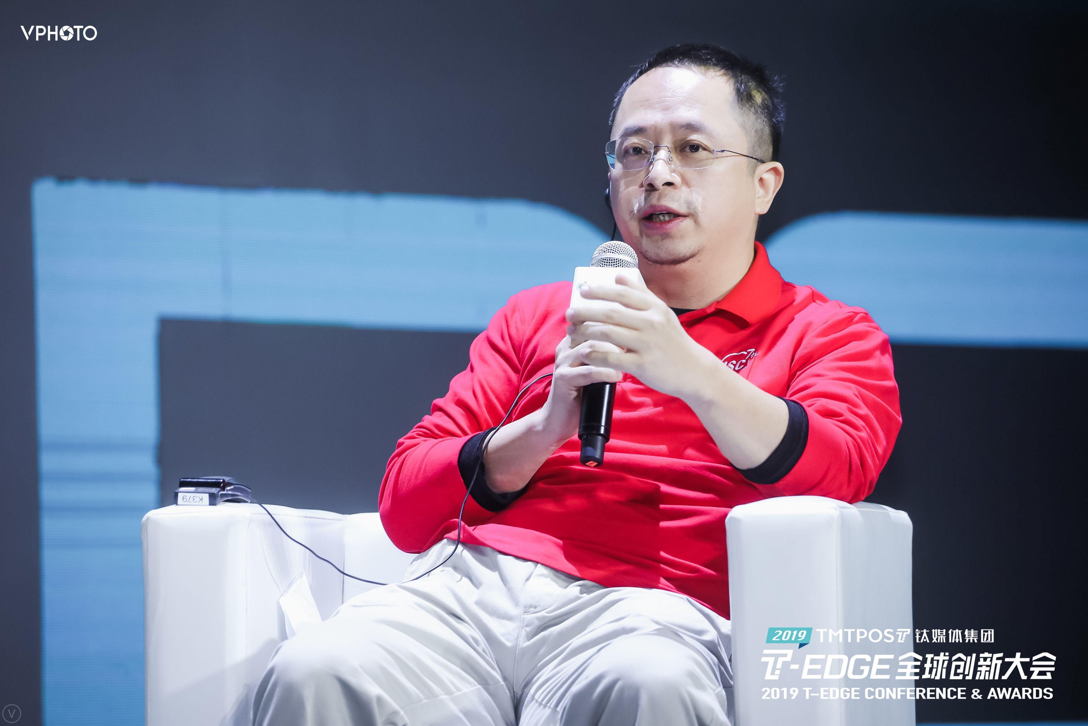 周鸿t:我们应该包容罗永浩和王思聪的失败