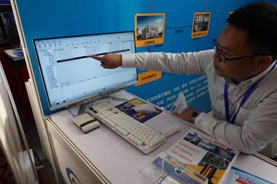 福州震旦科技亮相档案新技术新产品展示会