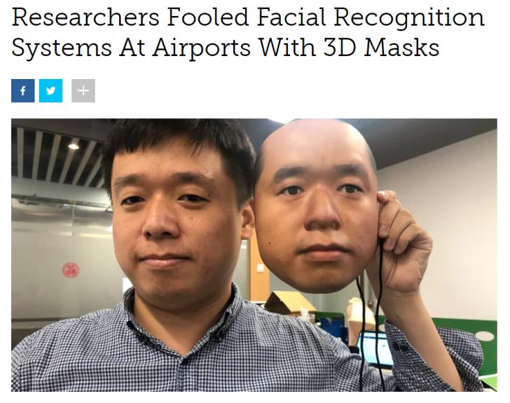 骗过微信、支付宝,美公司称用3D面具可破解人脸识别系统