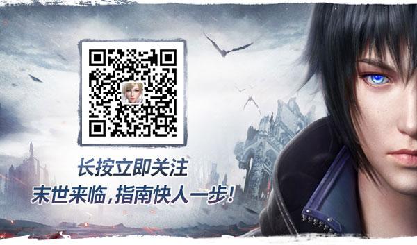 《神谕幻想》新副本圣灵秘境玩法揭秘!