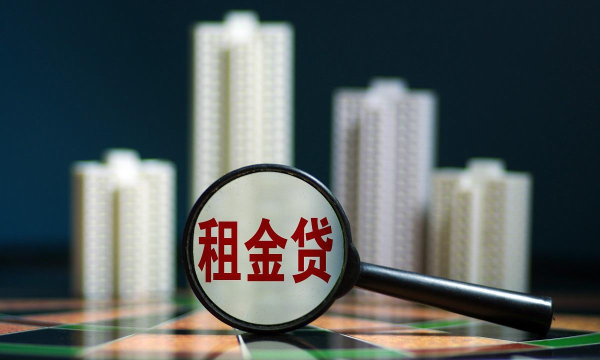 六部门发文整顿租房市场