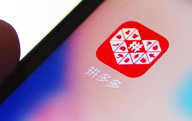 拼多多联合湖南卫视《跨年演唱会》将发超10亿现金红包