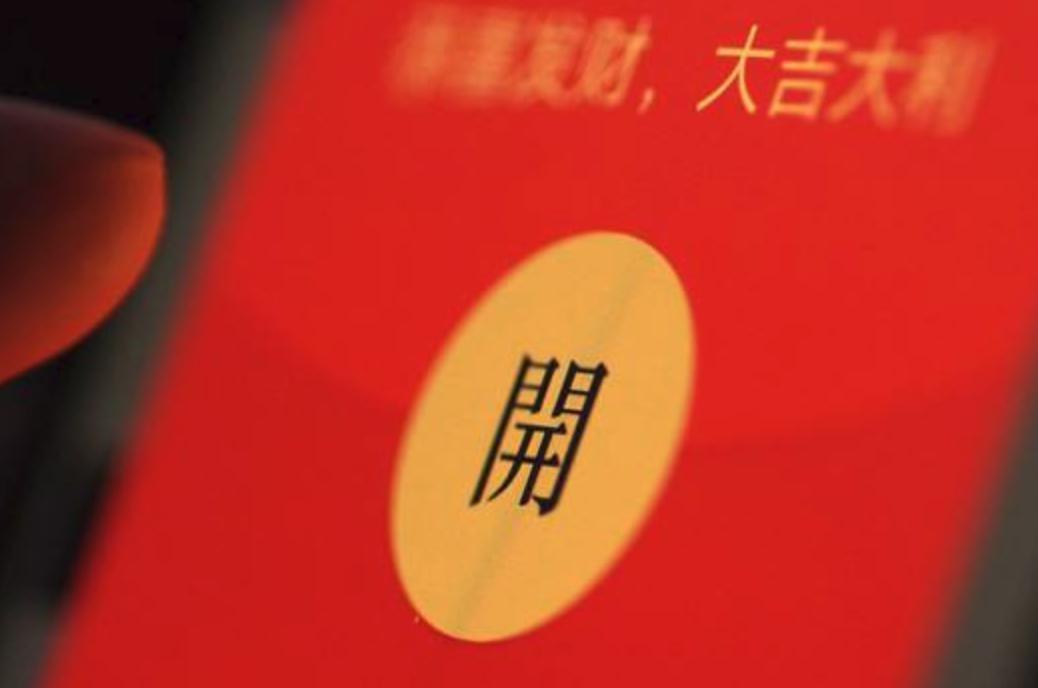 春节红包大战再开启快手胜出BAT春节红包如何打?