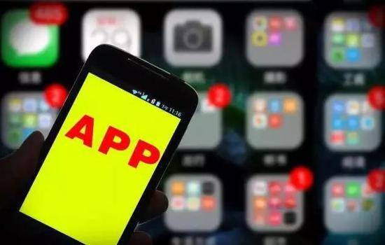 6银行App遭点名拷问隐私边界监管开出数据治理罚单