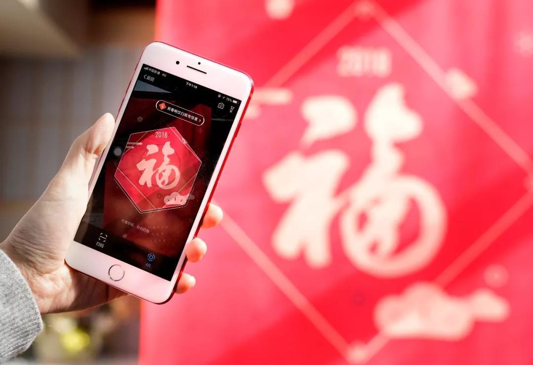中国互联网竞相发红包抢用户,有多少能留下?