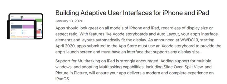 苹果提醒:4月起,新提交App界面必须适应所有显示屏尺寸