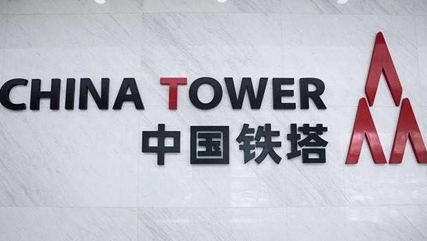 中国铁塔:预计今日完工雷神山医院基础设施新建改造