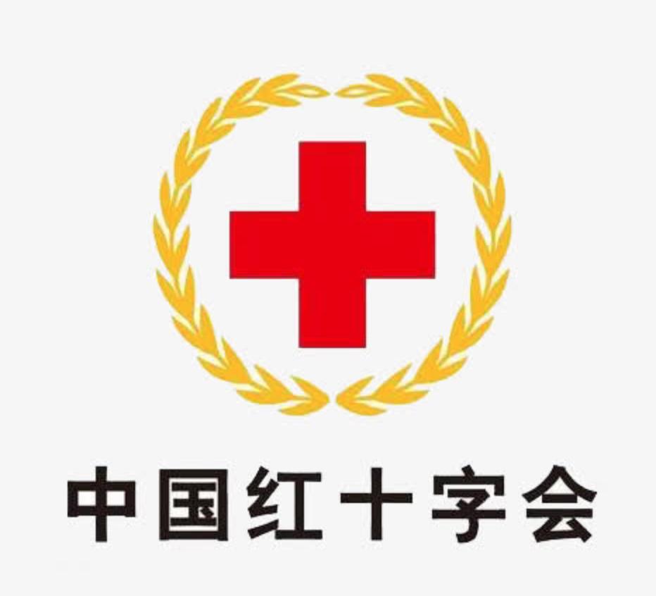 中国红十字会总会公布社会捐赠情况:合计84972.32万