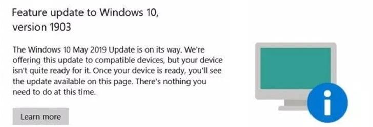 微软Windows10更新体验仍然一团糟