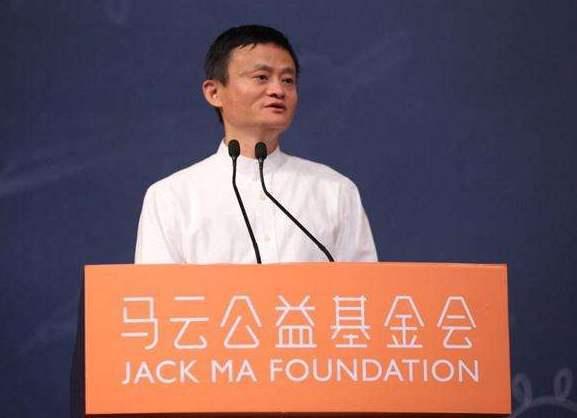 中国工程院签收马云2000万元捐赠用于新冠药物研发