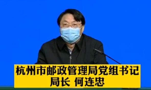 明天,杭州所有品牌快递企业要全面复工