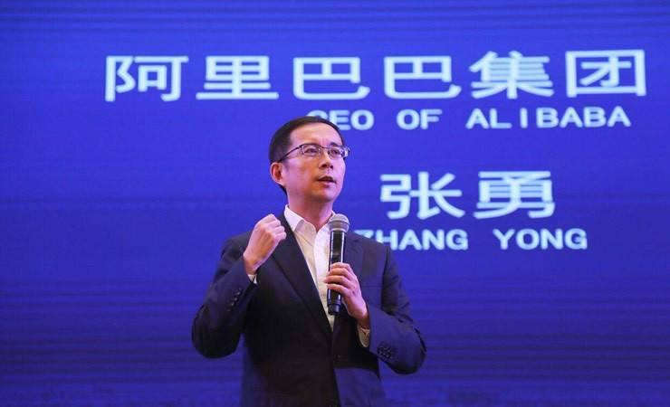 张勇:阿里已采购并捐赠超4000万件医疗物资驰援抗疫
