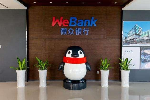 微众银行暂无IPO计划网络流传的利润数据也不靠谱