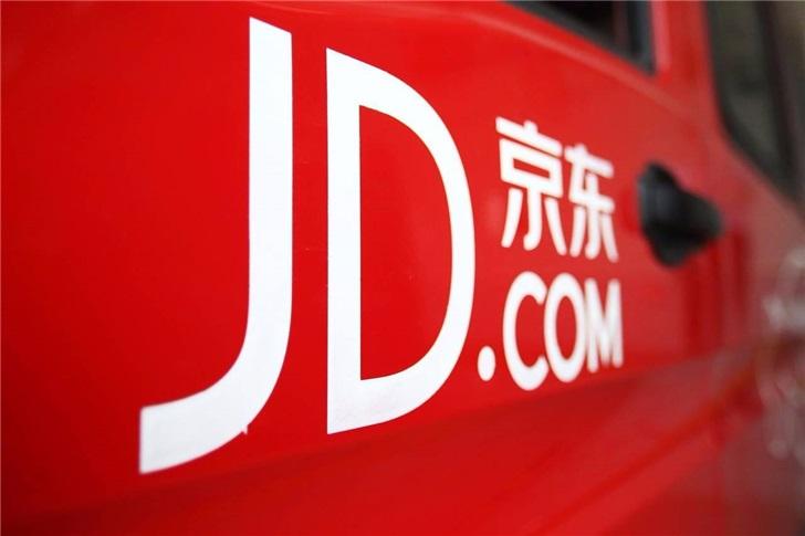 京东发布2019年第四季度财报:营收1707亿元,超市场预期
