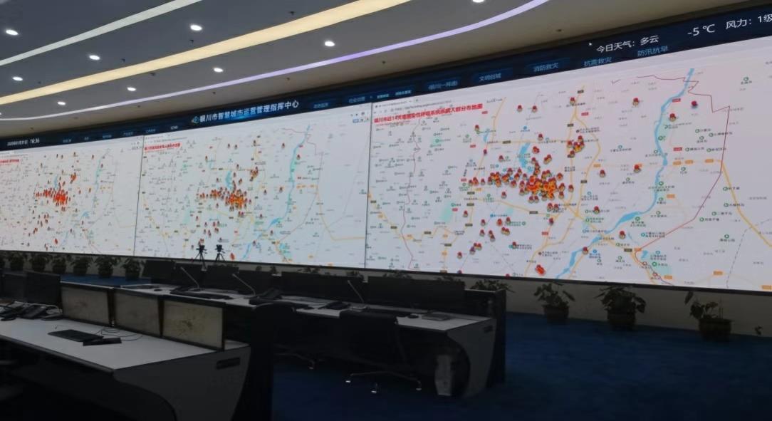 宁夏银川:大数据分析助力疫情阻击战