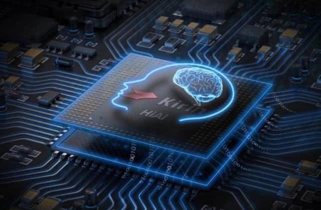 消息称华为海思5nm麒麟芯片验证情况良好或8月交付