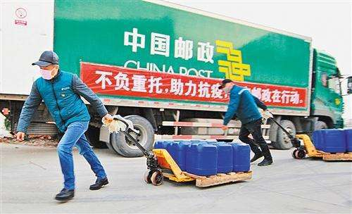 邮政、顺丰、京东物流等免费为援鄂医疗队寄送行李