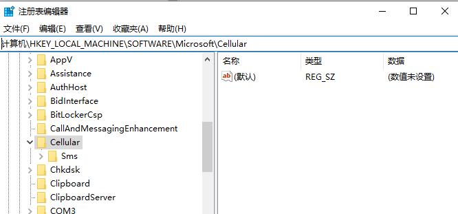 win10此计算机缺少网络协议怎么办