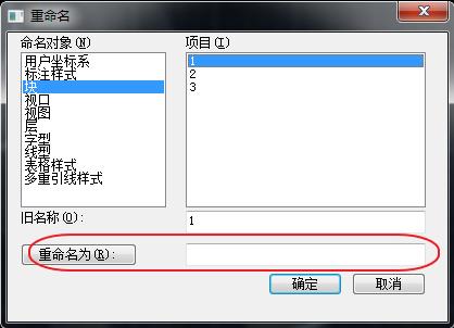 windows10系统CAD提示忽略块的重复定义怎么办