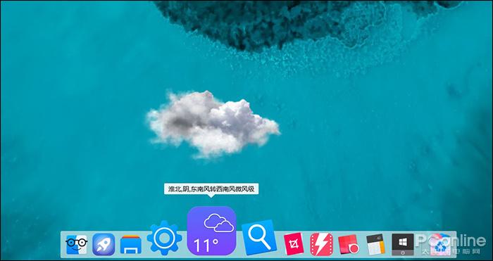 让系统更加赏心悦目!一款仿macOS的Dock工具
