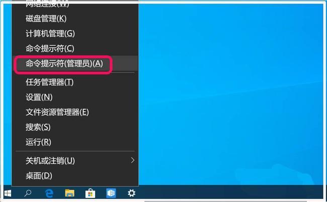 windows查询自己电脑的MTU值的方法