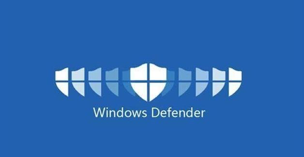 windows10有必要安装杀毒软件吗